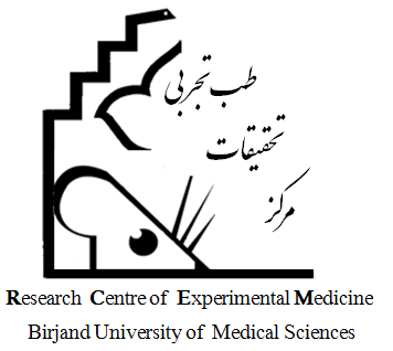 Research Center of Experimental Medicine