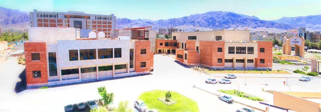 About Birjand Univarsity of Medical Sciences