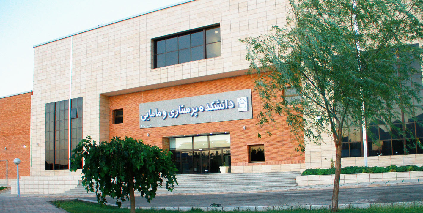School of Nursing & Midwifery